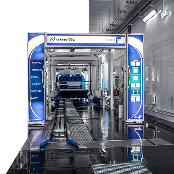 тоннельная автомойка под ключ